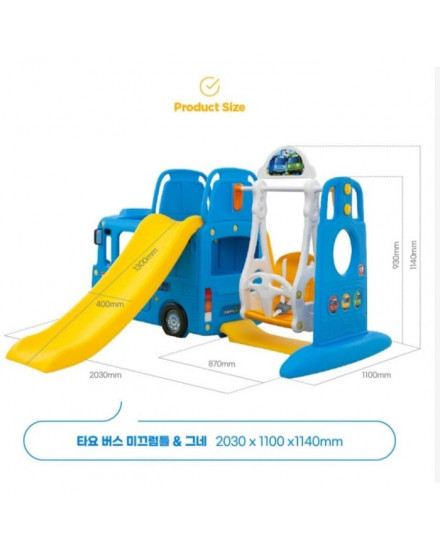 Tayo the Little Bus 4 in 1 Slide and Swing